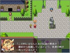 ハロルドの勇者大冒険 Game Screen Shot4