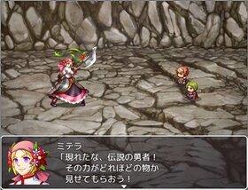ハロルドの勇者大冒険 Game Screen Shot5