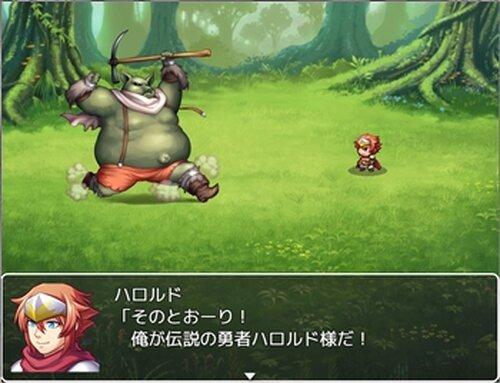 ハロルドの勇者大冒険 Game Screen Shots