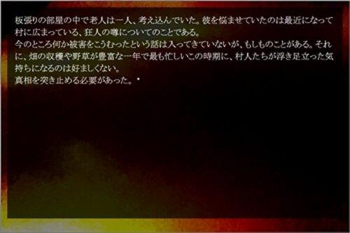 山 Game Screen Shot2