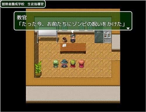 そしてゾンビな僕たちは Game Screen Shot2