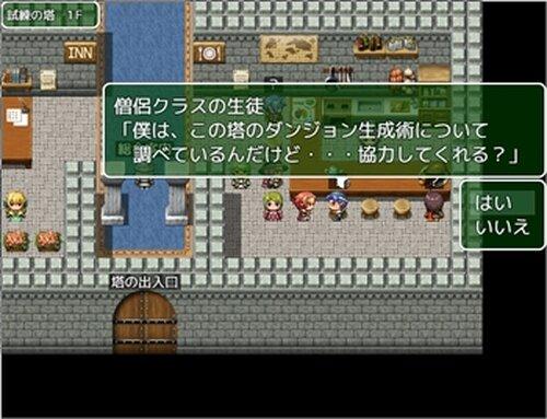 そしてゾンビな僕たちは Game Screen Shot3