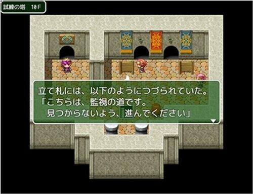 そしてゾンビな僕たちは Game Screen Shot5