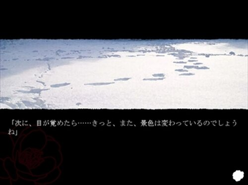 花盗人 Game Screen Shot5