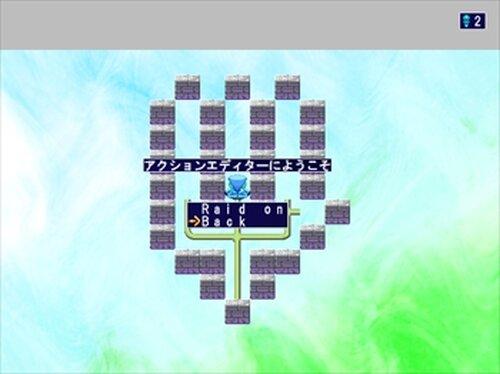 アクションエディター4非公式サンプルゲーム Game Screen Shot2