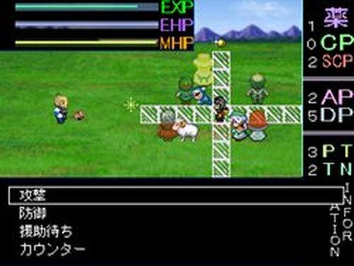 グランドコンラッド Game Screen Shots