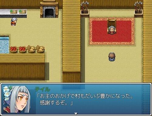マリーの街 Game Screen Shot