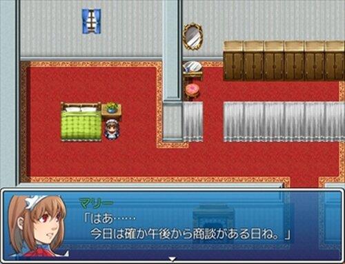 マリーの街 Game Screen Shot4