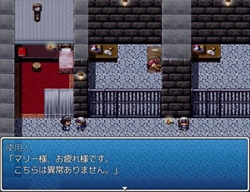マリーの街 Game Screen Shot5