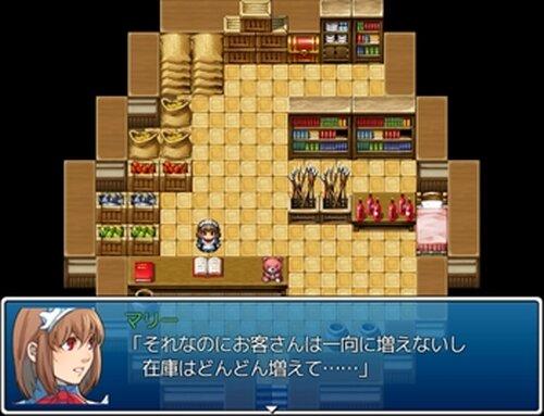 マリーの街 Game Screen Shots