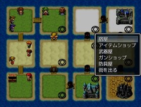ドM化計画 Game Screen Shot2