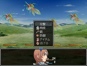 ドM化計画 Game Screen Shot3