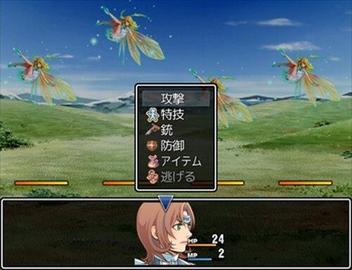 ドM化計画 Game Screen Shot3