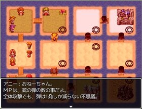 ドM化計画 Game Screen Shot4