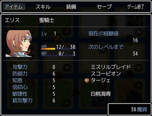 ドM化計画 Game Screen Shot5