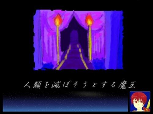 魔王と勇者 秘密の戦い Game Screen Shot2