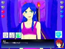 魔王と勇者 秘密の戦い Game Screen Shot4
