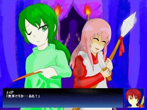 魔王と勇者 秘密の戦い Game Screen Shot5