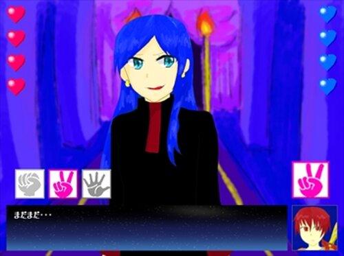 魔王と勇者 秘密の戦い Game Screen Shots