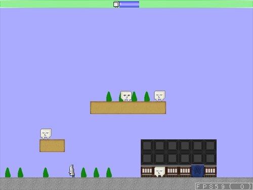 豆腐ちゃん一号 Game Screen Shot1