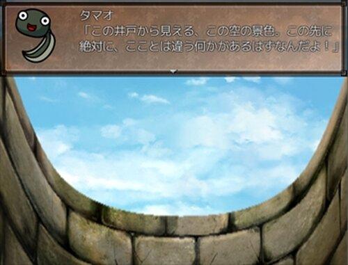 オタマよ、大海を抱けっ! Game Screen Shot2