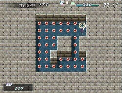 オタマよ、大海を抱けっ! Game Screen Shots