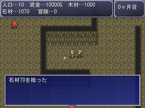 経営術 of SONCHO Game Screen Shot1