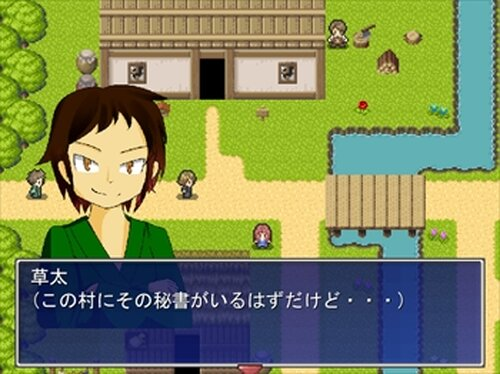 経営術 of SONCHO Game Screen Shot2