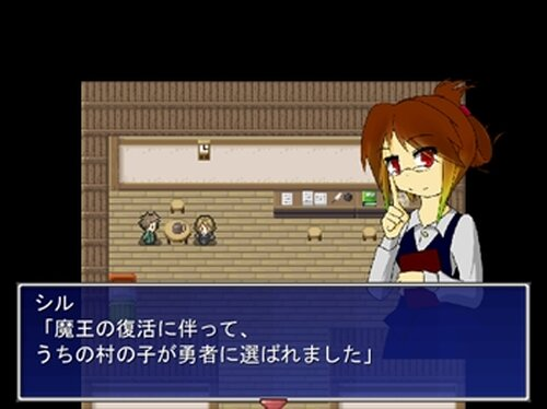 経営術 of SONCHO Game Screen Shot3