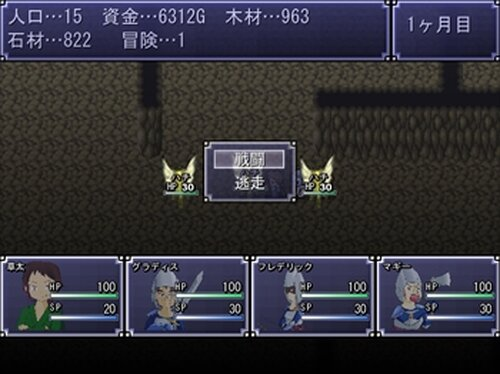 経営術 of SONCHO Game Screen Shot5
