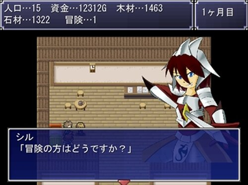 経営術 of SONCHO Game Screen Shots