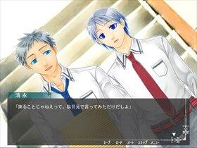 夢見鳥 Game Screen Shot3