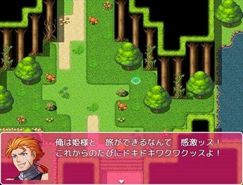 姫君のわがままとやさしさ Game Screen Shot2