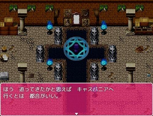 姫君のわがままとやさしさ Game Screen Shot3