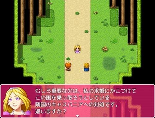 姫君のわがままとやさしさ Game Screen Shots