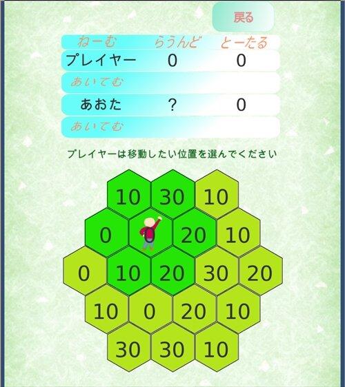 かくれんぼしよう! Game Screen Shot