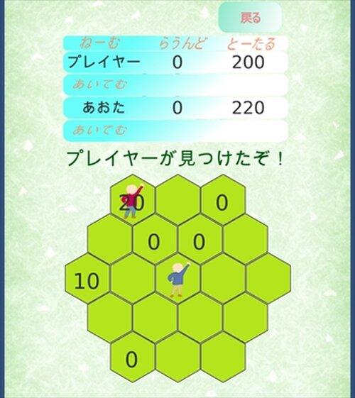 かくれんぼしよう! Game Screen Shot3