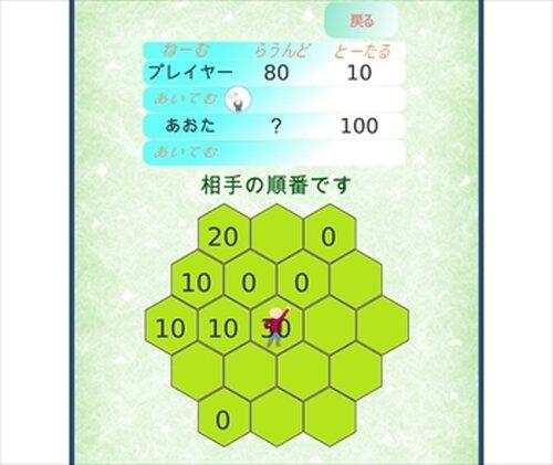かくれんぼしよう! Game Screen Shots