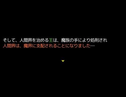 大征服時代 Game Screen Shot2