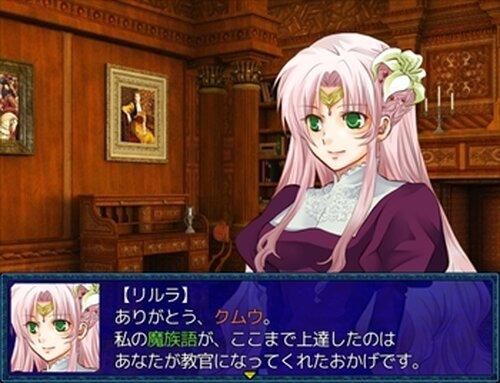大征服時代 Game Screen Shots