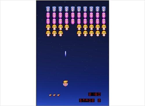 にじよめちゃんのインベーダーゲーム Game Screen Shots