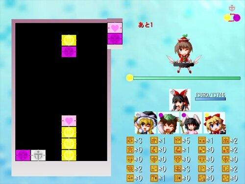 東方幻華晶 Game Screen Shot1