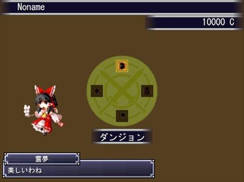 東方幻華晶 Game Screen Shot2