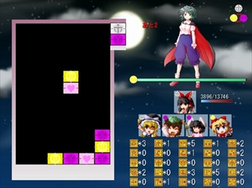 東方幻華晶 Game Screen Shots