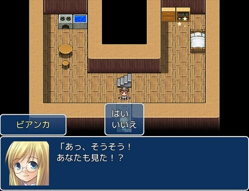 勇者の烙印 Game Screen Shot1