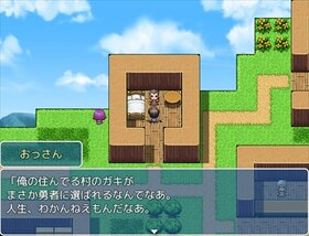 勇者の烙印 Game Screen Shot3