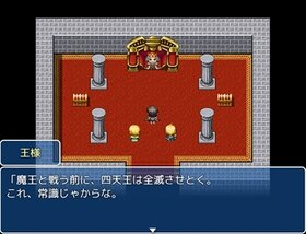 勇者の烙印 Game Screen Shot5