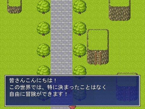 暇人のためのRPG Game Screen Shot1