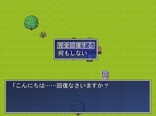 暇人のためのRPG Game Screen Shot3