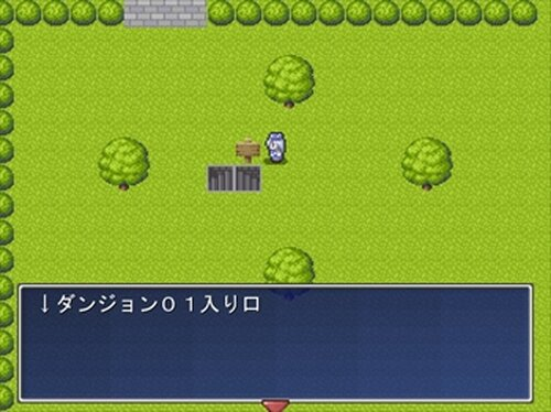 暇人のためのRPG Game Screen Shot4